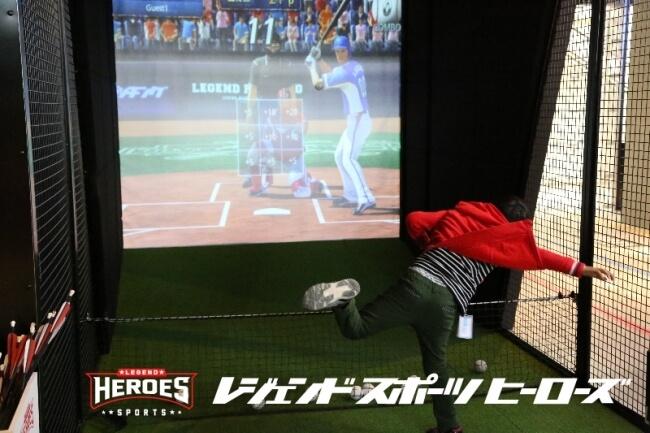 プラサカプコン 広島店 レジェンドスポーツヒーローズ